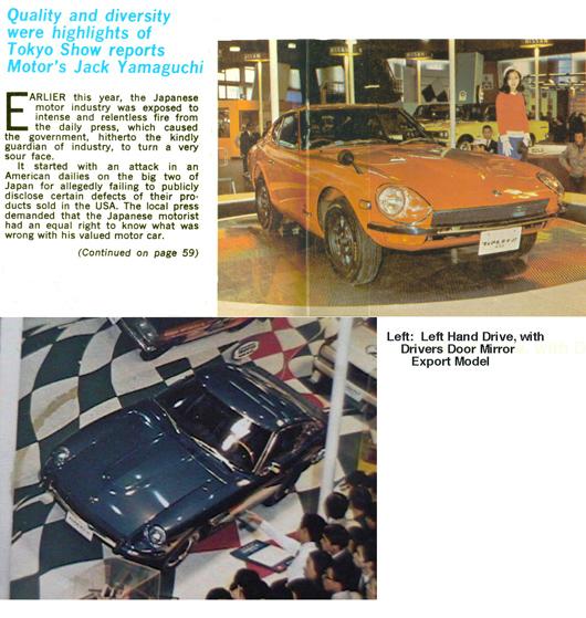 Prince Motors Usa